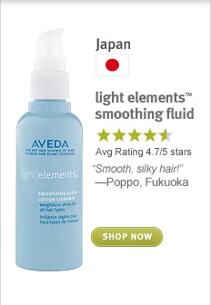 light elements smoothing fluid. shop now.