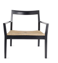 KRUSIN LOUNGE ARMCHAIR IN STOCK
