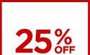25% OFF      FASHION JEWELRY ›