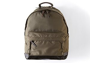 It's In The Bag: Backpacks