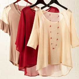 Ruby Red: Plus-Size Apparel