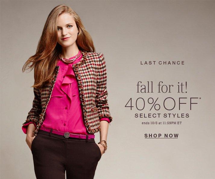 Shop Now*