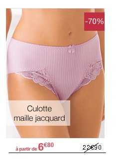 Culotte maille jacquard