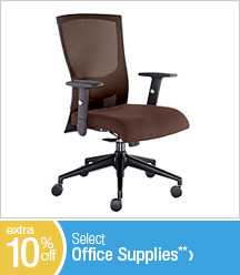 Extra 10% off Select Office Supplies**