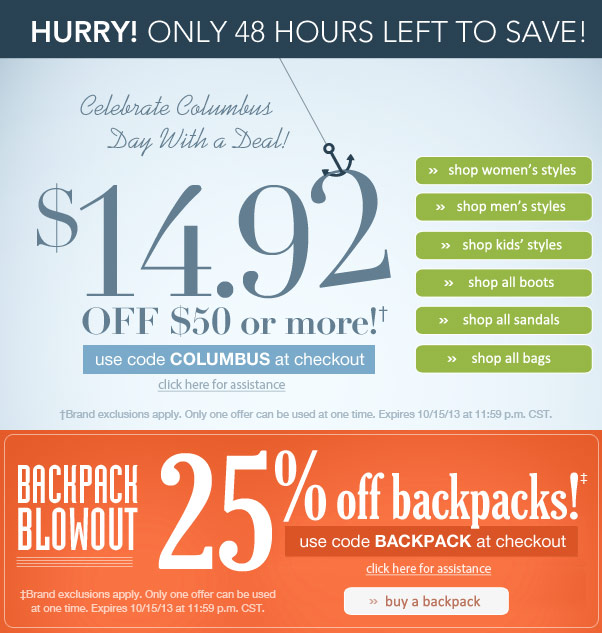 Big Savings are a Sale Away!