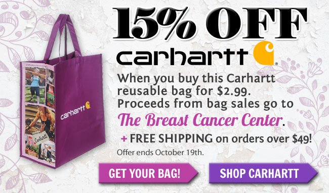 15% Off Carhartt Clothing This Week!