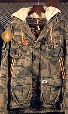Ultimate Service Jacket