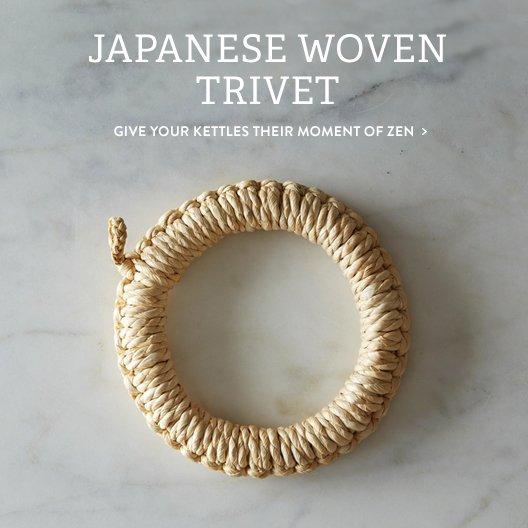 Japanese Woven Trivet