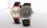 Vintage Retro Watches | Shop Now