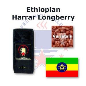 Ethiopian Harrar Longberry Fresh Roasted