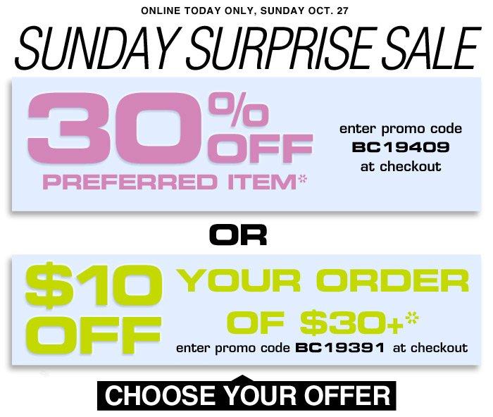 Sunday Surprise Sale