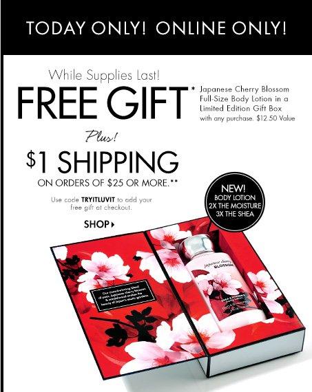 Free Gift*