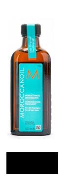 Moroccanoil Arganoel Treatment