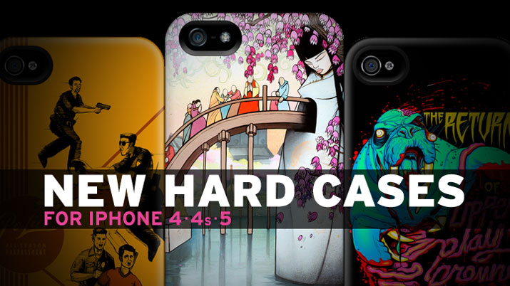 New UP Hard Cases