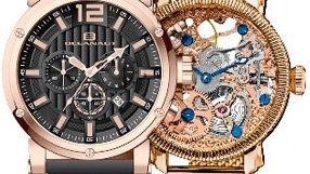 Chronograph & Skeleton Watches