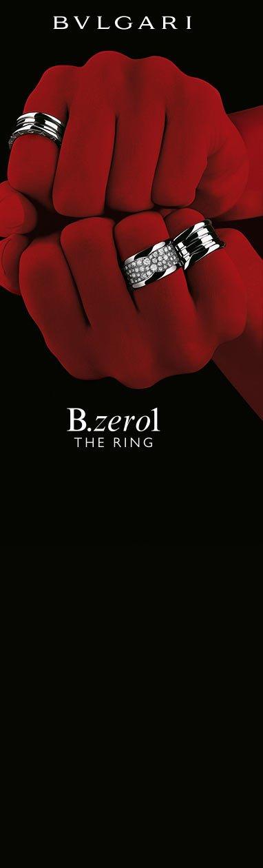 46792_BZero1_84+382x2170_email_skin_ZoeReport_Right