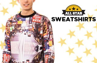 All Stars: Sweatshirts