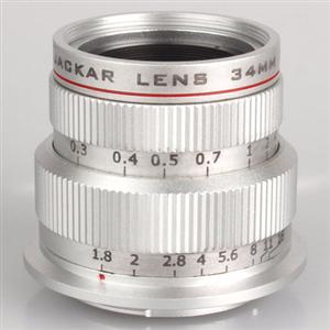 Adorama - Jackar Snapshooter 34mm f1.8 Prime Lenses