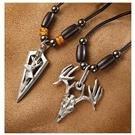 Broadhead Buck Necklace