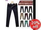Slim-Fit Cotton Pants