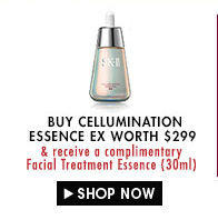 SK-II Cellumination Essence EX 50ml