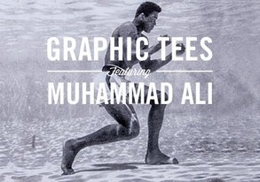 Shop Graphic Tees ft. Muhammad Ali