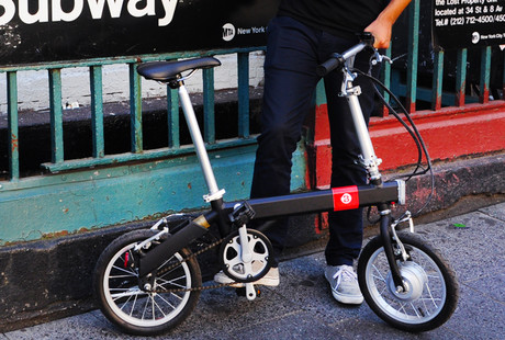 CMYK Electric Bike