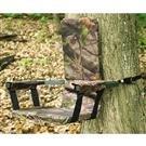 Guide Gear® Deluxe Tree Seat