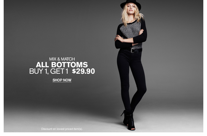 Shop Women's Bottoms