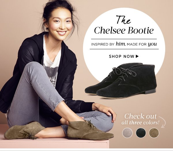 The Chelsee Bootie: Shop Now