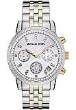 Michael Kors Women's Chronograph White Crystal Two Tone MK5057