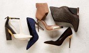 BCBGMAXAZRIA Shoes | Shop Now