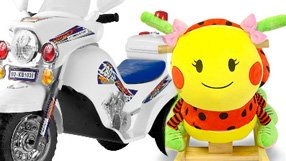 Ride-on Toys (great gifts)