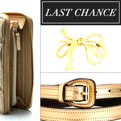 Last Chance: Accessories from $1
