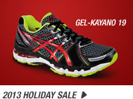 Shop the 2013 Holiday Sale - Promo B
