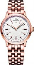 Ladies' 88 Rue Du Rhone Double 8 Origin 35mm Diamond