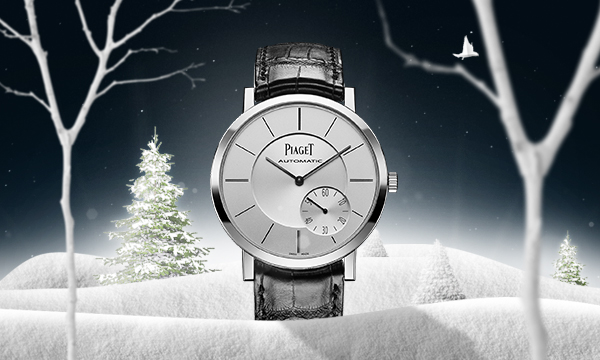 Piaget Altiplano watch - G0A35130