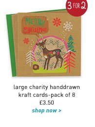 large charity handdrawn kraft cards-pack of 8