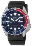 Seiko SKX009 Men's Black Rubber Strap Automatic Dive Watch