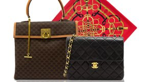 Pre-owned Celine, Dior, YSL and more