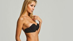 Adhesive Bras by Lovovo Lingerie
