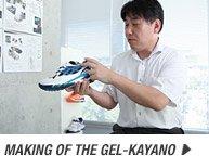 Watch the Making of the GEL-Kayano - Promo B