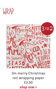 3m merry christmas roll wrapping paper