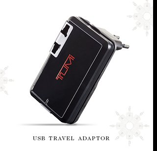USB Travel Adaptor - Shop Now