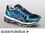 Shop the Women's GEL-Kayano 20 - Promo E
