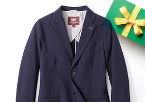 $279 & Under Gifts: Jackets