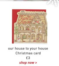 our house to your house christmas card