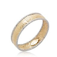 14K Gold Stackable Band Ring