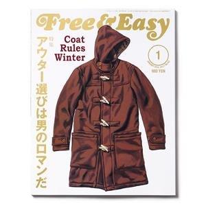 Free & Easy Magazine January 2014, Vol.17 No.183