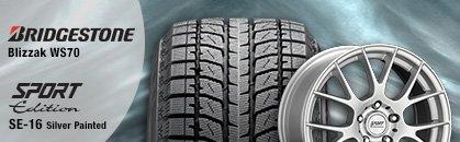 Bridgestone Blizzak WS70, Sport Edition SE-16 Silver Painted